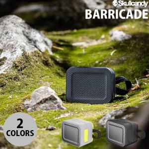 ワイヤレススピーカー Skullcandy BARRICADE Bluetooth ワイヤレス スピーカー  スカルキャンディー ネコポス不可|ec-kitcut