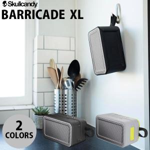 ワイヤレススピーカー Skullcandy BARRICADE XL Bluetooth ワイヤレス スピーカー  スカルキャンディー ネコポス不可|ec-kitcut
