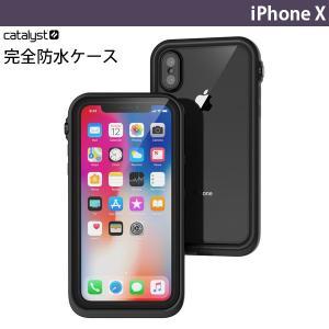iPhoneX 防水ケース Catalyst カタリスト iPhone X 完全防水ケース ブラック CT-WPIP178-BK ネコポス不可|ec-kitcut