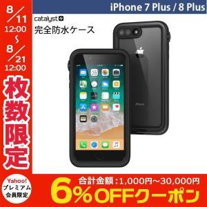 iPhone8Plus/ iPhone7Plus 防水ケース Catalyst カタリスト iPhone 8 Plus / 7 Plus 完全防水ケース ブラック CT-WPIP175-BK ネコポス不可|ec-kitcut