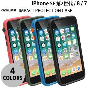 iPhone SE2 8 7 ケース 耐衝撃 Catalyst iPhone SE 第2世代 / 8 / 7 衝撃吸収ケース カタリスト ネコポス送料無料|ec-kitcut