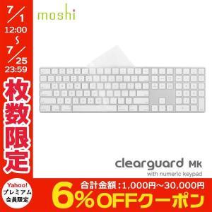 Mac iMac キーボードカバー moshi エヴォ Clearguard MK テンキー付き M...