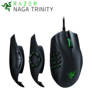 ゲーミングマウス Razer レーザー Naga Trinity 有線 光学式 ゲーミングマウス RZ01-02410100-R3M1 ネコポス不可 国内正規品|ec-kitcut