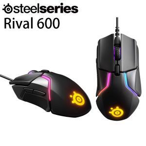 ゲーミングマウス SteelSeries スティールシリーズ Rival 600 光学式 ゲーミングマウス 62446 ネコポス不可|ec-kitcut