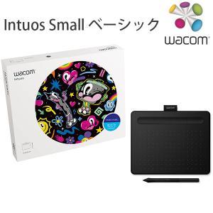 ペンタブレット WACOM ワコム Intuos Small ベーシック CTL-4100/K0 ネコポス不可|ec-kitcut