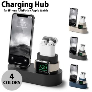 充電スタンド elago iPhone / AirPods / Apple Watch Charging Hub 3in1 充電スタンド エラゴ ネコポス不可 ec-kitcut