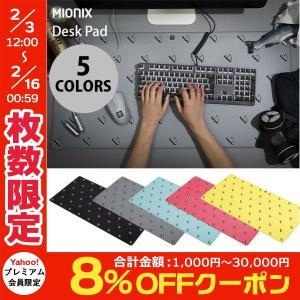 Mionix Desk Pad ゲーミングマウスパッド  ネコポス不可 ec-kitcut