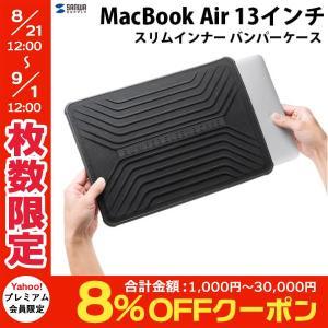 Macノート用スリーブケース SANWA サンワサプライ MacBook Air 13インチ スリム...