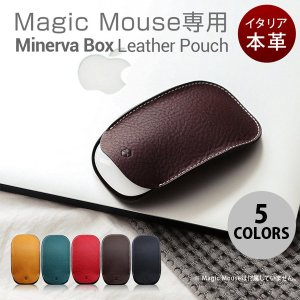 SLG Design Magic Mouse専用ケース Minerva Box Leather Pouch エスエルジー デザイン ネコポス不可|ec-kitcut