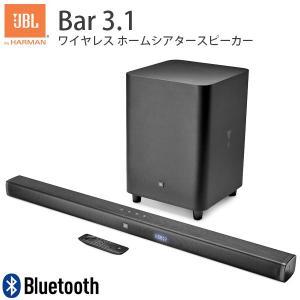 ホームシアタースピーカー JBL ジェービーエル Bar 3.1 450W Bluetooth ワイヤレス ホームシアタースピーカー JBLBAR31BLKJN ヤマト便配送|ec-kitcut