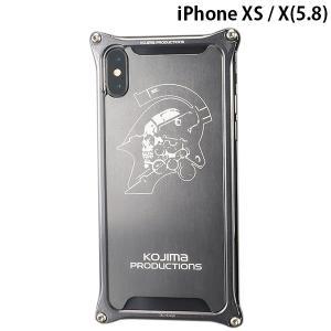 iPhoneX バンパー GILD design ギルドデザイン iPhone X Solid Bumper Kojima Productions Logo Ver. GIKP-422GR ネコポス不可|ec-kitcut