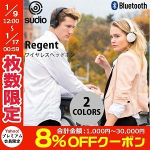 ワイヤレス ヘッドホン Sudio Regent Bluetooth ワイヤレス ヘッドホン  スーディオ ネコポス不可|ec-kitcut