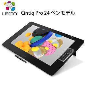 ペンタブレット WACOM ワコム Cintiq Pro 24 液晶ペンタブレット ペンモデル DTK-2420/K0 ネコポス不可|ec-kitcut
