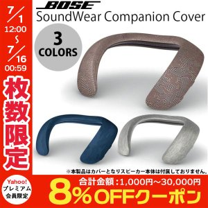 BOSE SoundWear Companion Cover ボーズ ネコポス不可 サウンドウェア ...