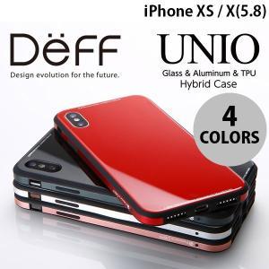 iPhoneXS / iPhoneX ケース Deff iPhone XS / X Hyblid Case UNIO Glass & Aluminum & TPU  ディーフ ネコポス送料無料|ec-kitcut