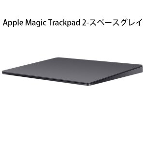 トラックパッド Apple アップル Magic Trackpad 2 - スペースグレイ MRMF2J/A ネコポス不可 ec-kitcut