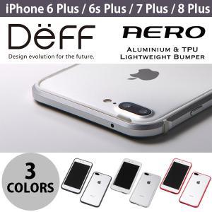 Deff iPhone 8 Plus / 7 Plus / 6s Plus / 6 Plus Aluminum & TPU Lightweight BUMPER AERO  ディーフ ネコポス送料無料|ec-kitcut