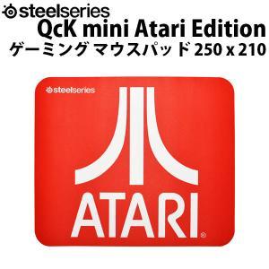 ゲーミングマウスパッド SteelSeries スティールシリーズ QcK mini Atari Edition ゲーミング マウスパッド 63804 250 x 210 ネコポス不可 ec-kitcut