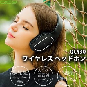 ワイヤレス ヘッドホン QCY キューシーワイ QCY30 Bluetooth ワイヤレス ヘッドホン Black QCY-QCY30BK ネコポス不可|ec-kitcut