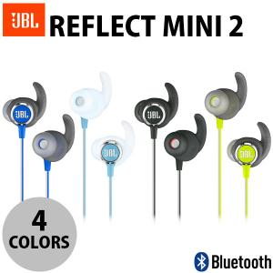 ワイヤレス イヤホン JBL REFLECT MINI 2 Bluetooth ワイヤレス スポーツイヤホン  ジェービーエル ネコポス不可|ec-kitcut