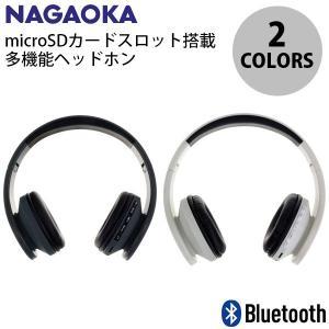 ワイヤレス ヘッドホン NAGAOKA M105HP microSDカードスロット搭載 Bluetooth ワイヤレス 多機能ヘッドホン ナガオカ ネコポス不可|ec-kitcut