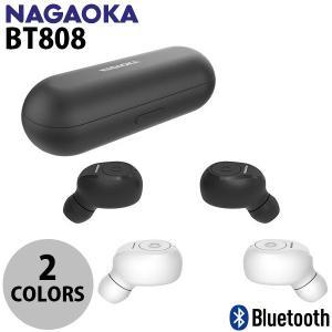 完全ワイヤレス イヤホン 独立 NAGAOKA BT808 完全ワイヤレス Bluetooth イヤホン ナガオカ ネコポス不可|ec-kitcut