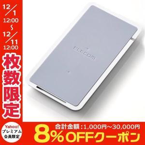 ワイヤレス充電器 エレコム ELECOM Qi規格対応 ワイヤレス充電器 スタンド機能付き 5W ホワイト W-QS01WH ネコポス不可 ec-kitcut