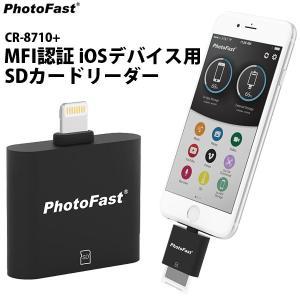 iPhone iPad カードリーダーライター PhotoFast フォトファースト CR-8710+ MFI認証 iOSデバイス用 SD カードリーダー CR-8710+ ネコポス不可|ec-kitcut