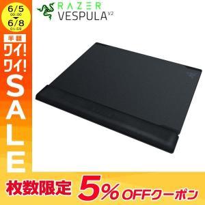 ゲーミングマウスパッド Razer レーザー Vespula V2 リストレスト付き ゲーミングマウスパッド RZ02-02180100-R3M1 ネコポス不可|ec-kitcut