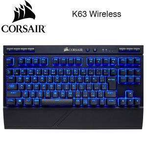 ゲーミングキーボード Corsair コルセア K63 Wireless 日本語配列 ゲーミングキーボード CH-9145030-JP ネコポス不可|ec-kitcut