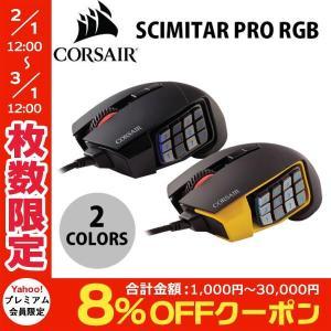 ゲーミングマウス Corsair SCIMITAR PRO RGB MOBA / MMO特化型 ゲーミングマウス  コルセア ネコポス不可|ec-kitcut