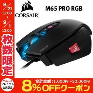 ゲーミングマウス Corsair コルセア M65 PRO RGB FPS特化型 ゲーミングマウス Black CH-9300011-NA ネコポス不可|ec-kitcut