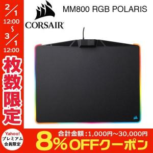 マウスパッド Corsair コルセア MM800 RGB POLARIS ゲーミングマウスパッド ...
