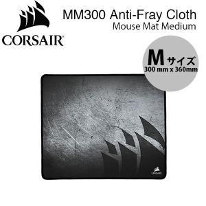 マウスパッド Corsair コルセア MM300 Anti-Fray Medium ゲーミングマウスパッド CH-9000106-WW ネコポス不可|ec-kitcut