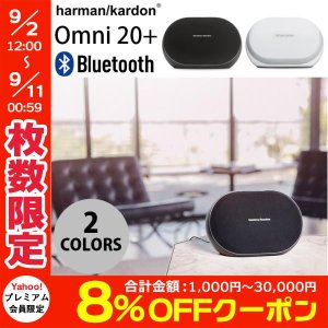 ワイヤレススピーカー harman kardon OMNI 20+ Chromecast built-in搭載 Bluetooth ワイヤレス スピーカー  ハーマンカードン ネコポス不可|ec-kitcut