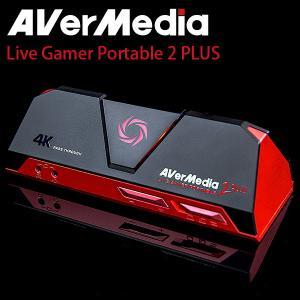 AVerMedia TECHNOLOGIES アバーメディアテクノロジーズ Live Gamer Portable 2 PLUS ポータブル・ビデオキャプチャーデバイス AVT-C878 PLUS ネコポス不可|ec-kitcut