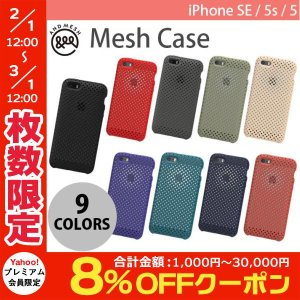 iPhoneSE / iPhone5s ケース AndMesh アンドメッシュ iPhone SE / 5s / 5 Mesh Case Black AMMSC505-BLK ネコポス送料無料|ec-kitcut