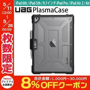 iPad 6th 5th Air2 ケース UAG ユーエージー iPad 6th / 5th / 9.7インチ iPad Pro / Air Plasma コンポジットケース UAG-IPD-IC ネコポス可|ec-kitcut