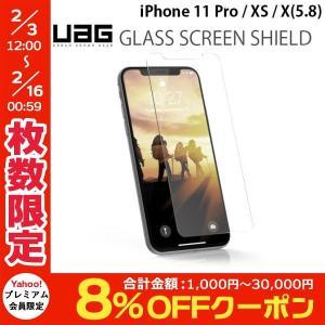 iPhoneXS / iPhoneX ガラスフィルム UAG ユーエージー iPhone XS / X ガラススクリーンシールド 抗指紋加工 9H硬度 0.2mm 液晶保護 UAG-IPHXSP ネコポス送料無料 ec-kitcut