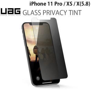 iPhoneXS / iPhoneX ガラスフィルム UAG ユーエージー iPhone X ガラススクリーンシールド のぞき見防止加工 抗指紋加工 9H硬度 0.2mm ネコポス送料無料 ec-kitcut