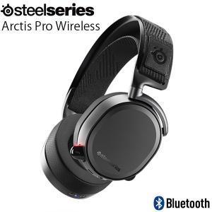 SteelSeries スティールシリーズ Arctis Pro Wireless ハイレゾ対応 2.4GHz Bluetooth ワイヤレス ゲーミングヘッドセット ブラック 61473 ネコポス不可|ec-kitcut