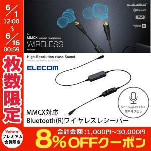 イヤホン・ヘッドホン エレコム ELECOM LDAC対応 MMCX リケーブル Bluetooth ワイヤレスレシーバー ブラック LBT-HPC1000RC ネコポス不可|ec-kitcut