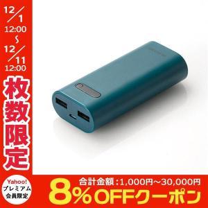 モバイルバッテリー エレコム ELECOM Niibu Plus おまかせ充電対応 モバイルバッテリー 6400mAh ブルー DE-M01L-6400BU ネコポス不可|ec-kitcut