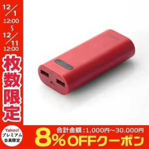 モバイルバッテリー エレコム ELECOM Niibu Plus おまかせ充電対応 モバイルバッテリー 6400mAh レッド DE-M01L-6400RD ネコポス不可|ec-kitcut