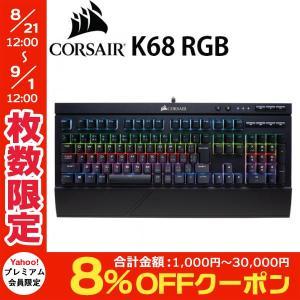 ゲーミングキーボード Corsair コルセア K68 RGB 日本語配列 ゲーミングキーボード CH-9102010-JP ネコポス不可|ec-kitcut