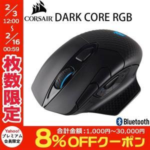 ゲーミングマウス Corsair コルセア DARK CORE RGB 2.4 GHz + Bluetooth ワイヤレス ゲーミングマウス CH-9315011-AP ネコポス不可|ec-kitcut