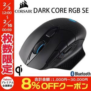 ゲーミングマウス Corsair コルセア DARK CORE RGB SE Qi対応 2.4 GHz + Bluetooth ワイヤレス ゲーミングマウス CH-9315111-AP ネコポス不可|ec-kitcut