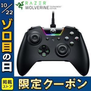 Razer レーザー Wolverine Tournament Edition Xbox One / PC Windows 10 対応 ゲームパッド RZ06-01990100-R3M1 ネコポス不可 ゲームコントローラー|ec-kitcut