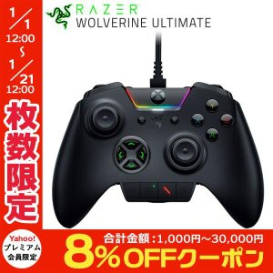 PC用ゲームコントローラー Razer レーザー Wolverine Ultimate Xbox One / PC Windows 10 対応 ゲームパッド RZ06-02250100-R3M1 ネコポス不可|ec-kitcut