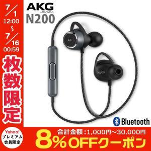 ワイヤレス イヤホン AKG アーカーゲー N200 WIRELESS Bluetooth ワイヤレス カナル型 イヤホン ブラック AKGN200BTBLK ネコポス不可|ec-kitcut